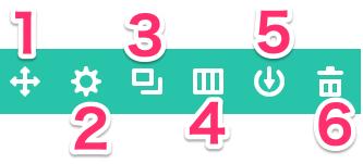 Diviの使い方、アイコンの具体的説明2