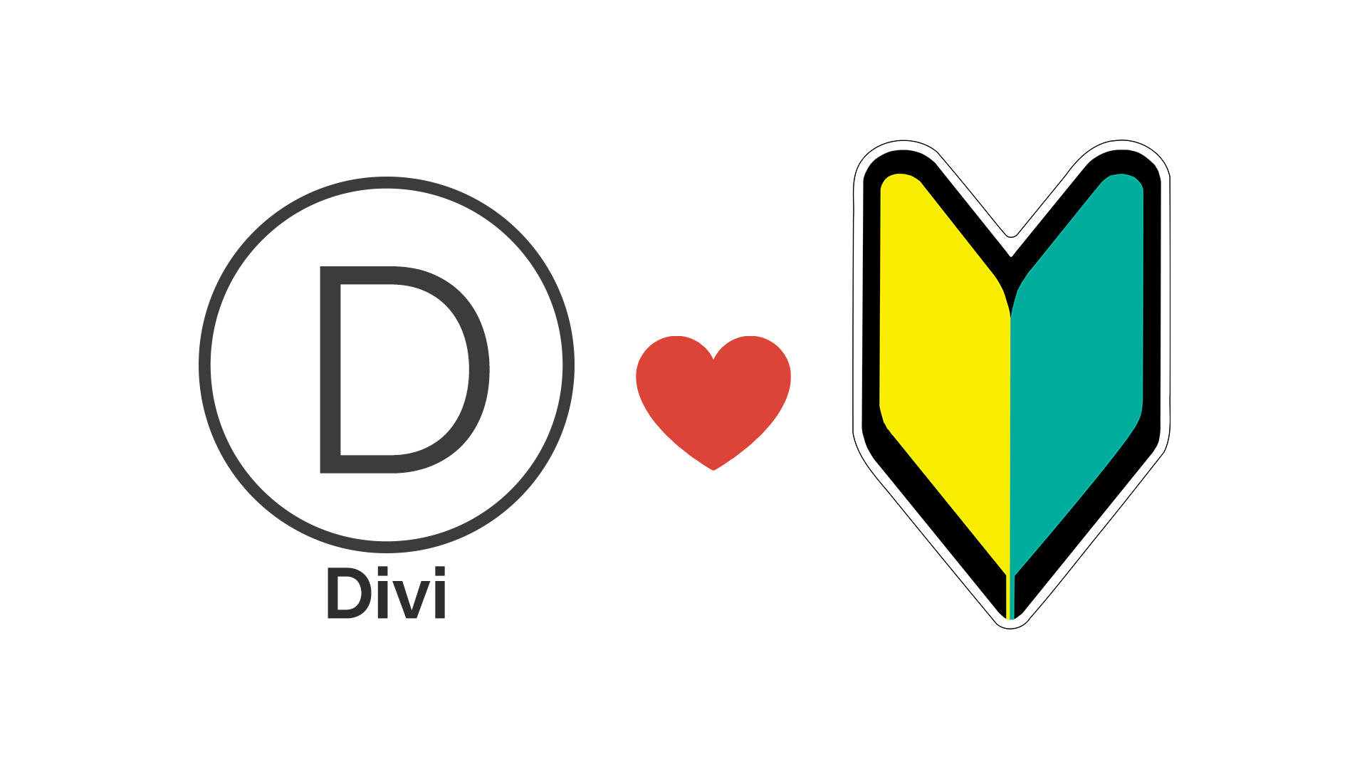 Diviの使い方、Diviは初心者向け