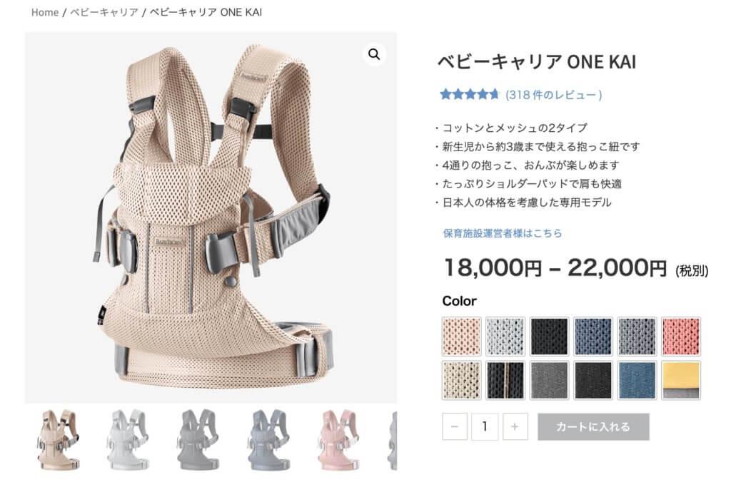 Elementor Proを使った日本のウェブサイト10選 1