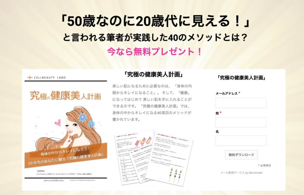 Elementor Proを使った日本のウェブサイト10選 2