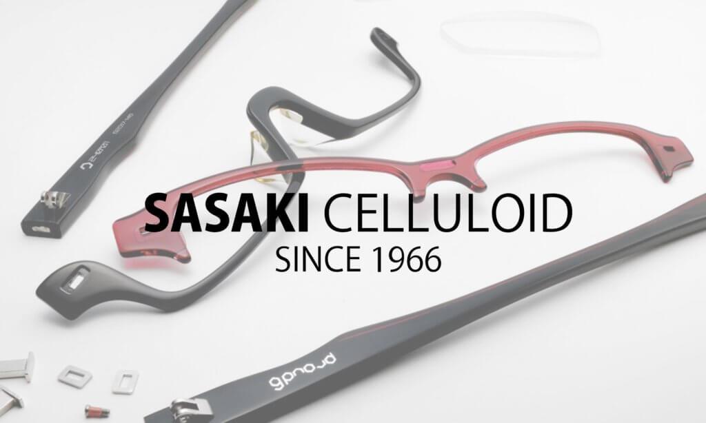 Sasaki-Celluloid、Diviで作られたメガネフレームのサイト