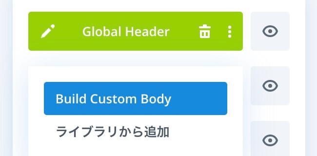 Build Custom Body