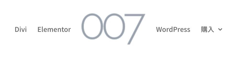 Inline centered logo