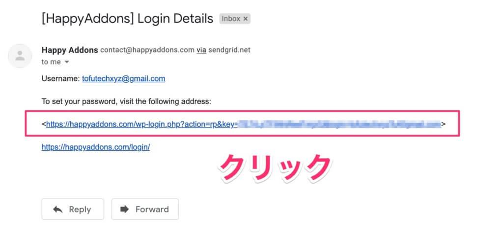 Happy Addonsのアカウントにログイン