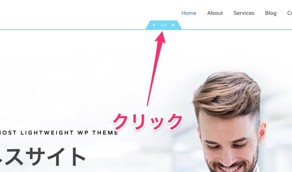 ホームページの背景画像を変える