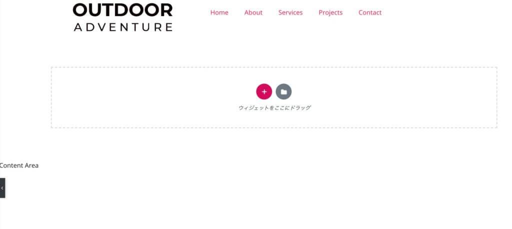 Elementor Proでヘッダーにロゴとナビウィジェット追加