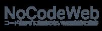 NoCodeWeb.jp コードを書かずに無駄のないウェブ制作と集客