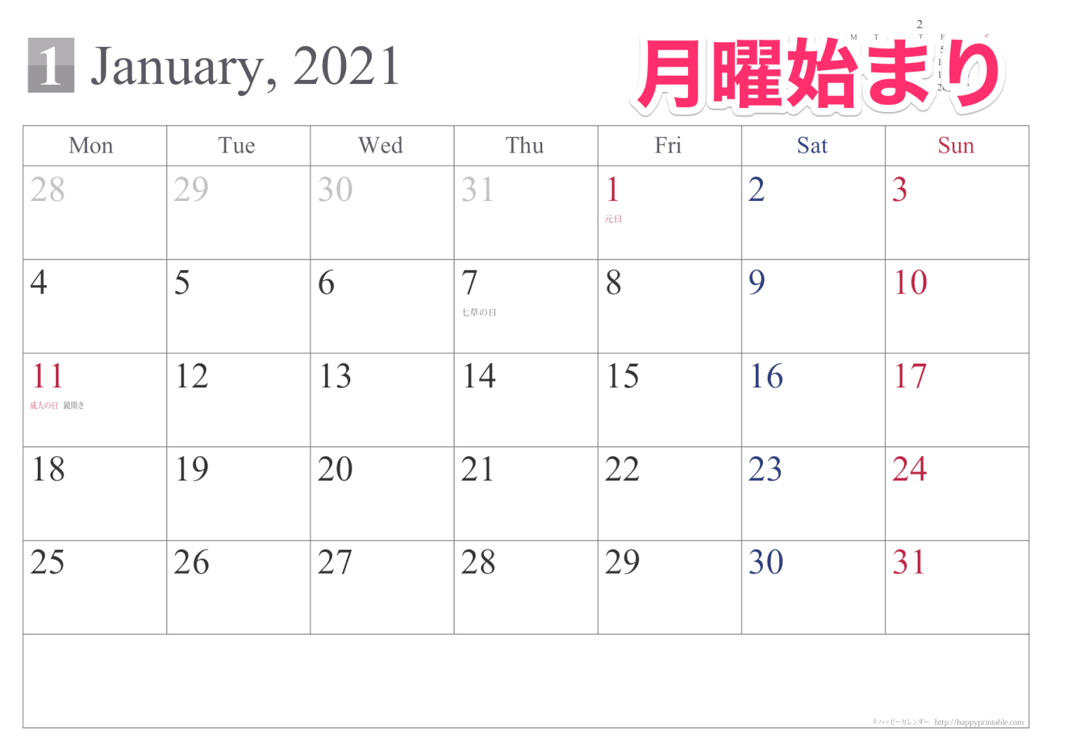 月曜始まりのカレンダーのサンプル画像