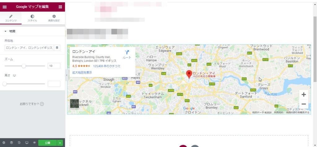 Googleマップが挿入された画面