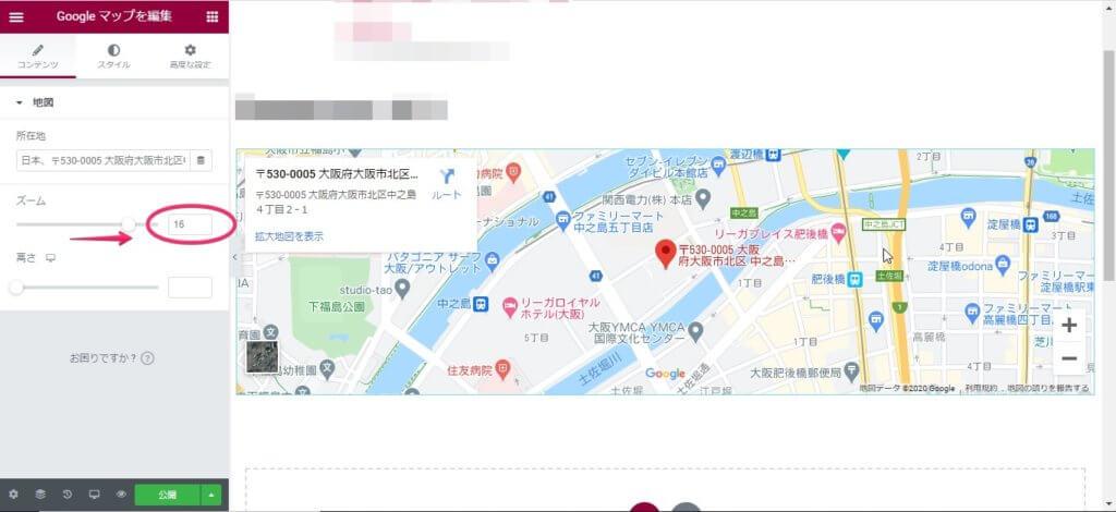 マップの拡大