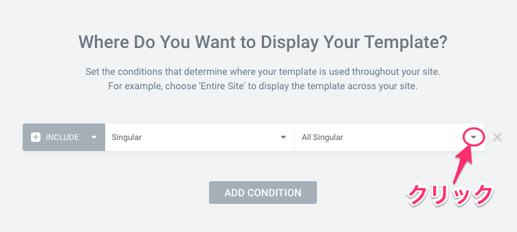 All Singularの左側の▼をクリック