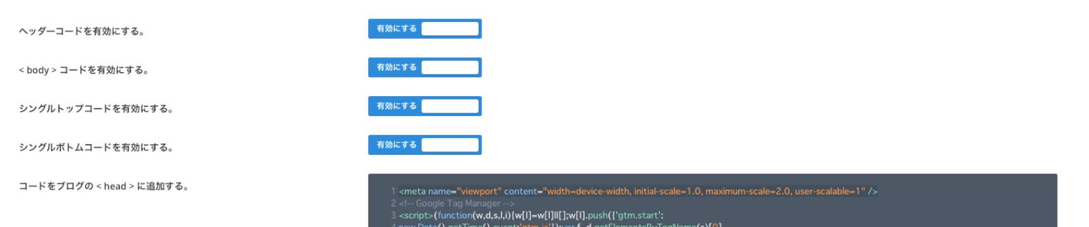 Diviでピンチズームを可能にするためのコード