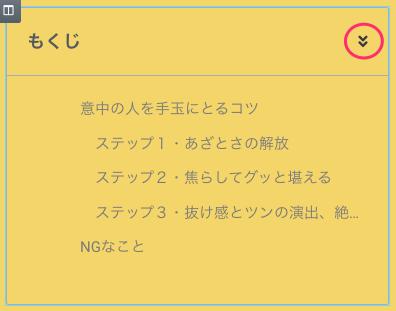 アイコンを変更した後の表示画面