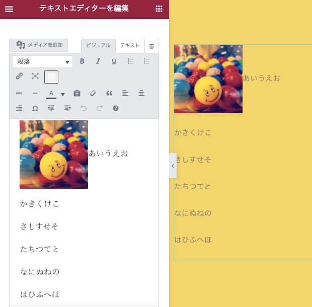 画像サイズ変更後の表示画面