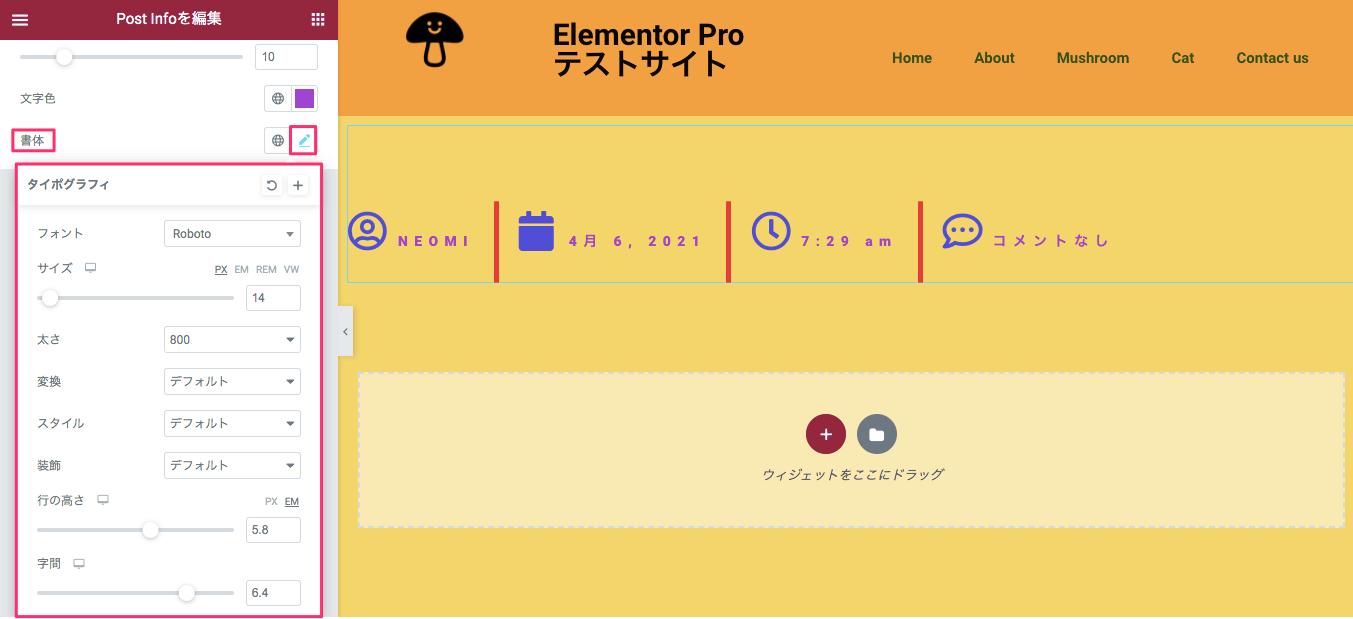 書体・タイポグラフィ