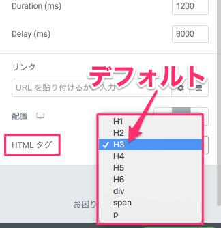 HTMLタグの一覧