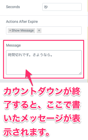 Show Messageの説明