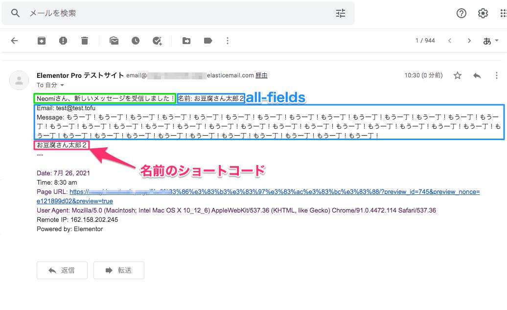 メッセージの表示画面