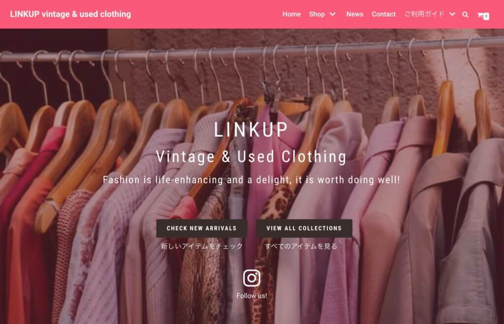 Elementorを使った日本の古着屋さんのウェブサイト