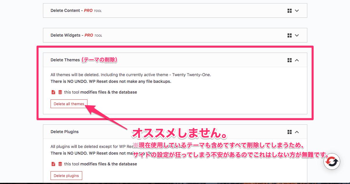 『Delete Themes』のセクション画面・『Delete all themes』をクリックすることはオススメしないことを説明した画像